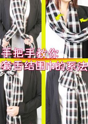 美发韩式图解step扎头发盘头发的方法 图解:手把手教你套舌结围巾的