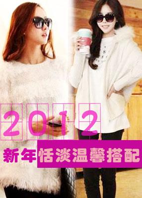 新年 新年快乐2011 2011新年快乐365hddvd